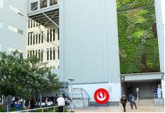 Foto UPC - Universidad Peruana de Ciencias Aplicadas - Posgrado Lima Perú